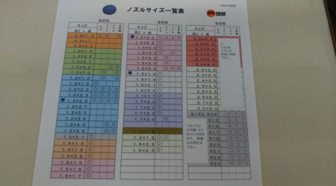 DSC_0070